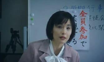 映画『鈴木先生』感想 足子先生