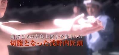 映画『決算!忠臣蔵』感想 千葉ちゃん